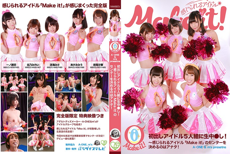 "PARATHD-2571 - [A-ONE and m s presents] is the first appearance and idol ""Make it that makes feeling a raw inside patriot perfect edition edition possible 5 idol group ●!"" You decide on the center! variety hi-def"