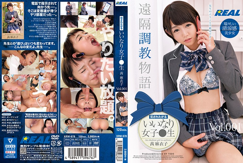 XRW-678 - An Obedient Sch**lgirl Who Wants To Get Raped vol. 001 Maiko Akane schoolgirl beautiful girl school uniform featured actress
