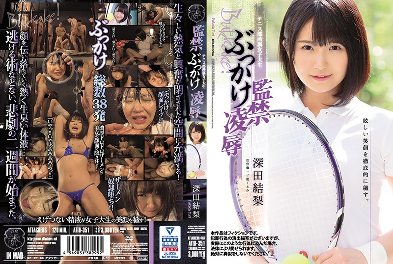 ATID-351 - tennis duty station 属 female student imprisonment splashing on humiliation 深田 結 pear Yuri Fukada featured actress bukkake college girl