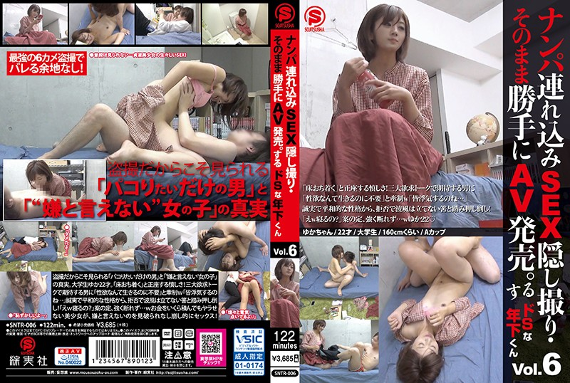 SNTR-006 - Take Her To A Hotel Film The SEX On Hidden Camera And Sell It As Porn. By A Sadistic Younger Man vol. 6 beautiful girl picking up girls voyeur amateur