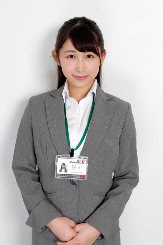Shyn-028 - Sod Female Employee General Affairs Baseball -3682