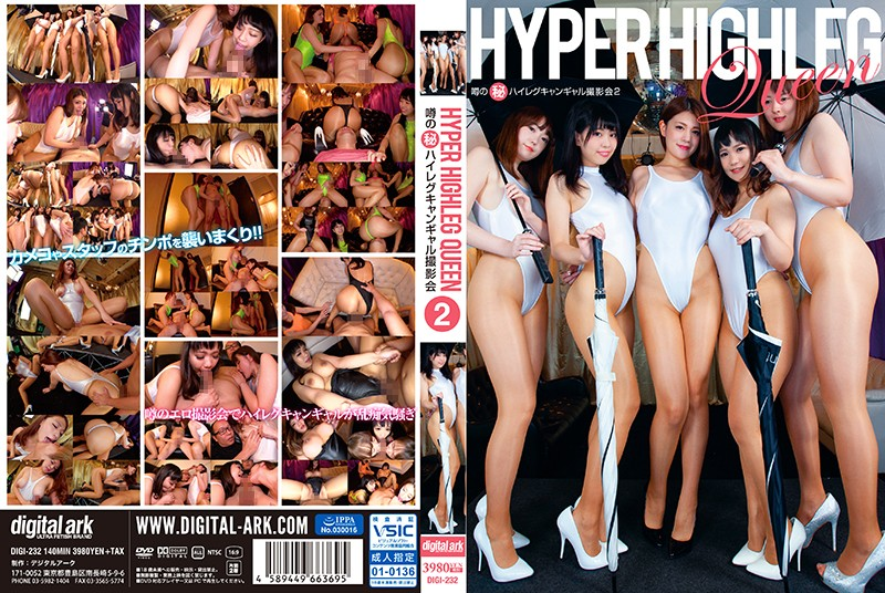 DIGI-232 - HYPER HIGH CUT QUEEN The Hotly Rumored Secret High Cut Campaign Girl Photo Session 2 Meari Tachibana Mirei Otoba Ririka Aiiro Uta Yashiro Izumi Shiratori campaign girl slut big tits other fetish
