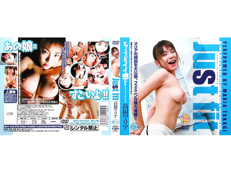 XV-129 - Just fit Maria Takagi beautiful girl featured actress massage