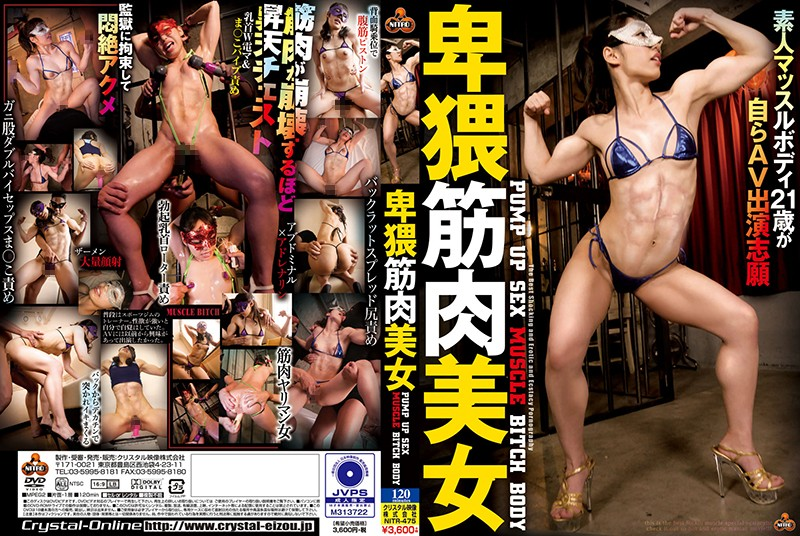 NITR-475 - Indecent Muscular Beauty ropes & ties muscular documentary creampie
