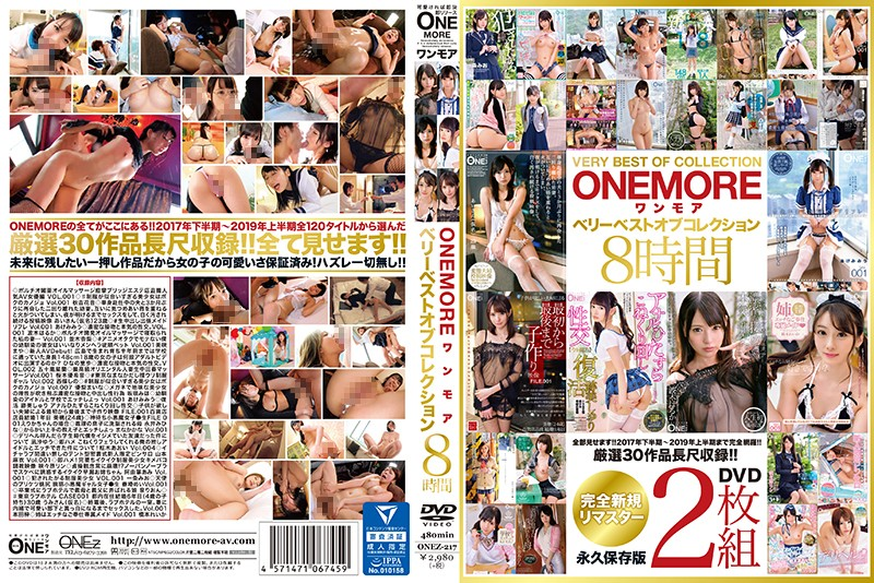 ONEZ-217 - ONEMORE Very Best Of Hits Collection 8 Hours beautiful girl creampie blowjob masturbation