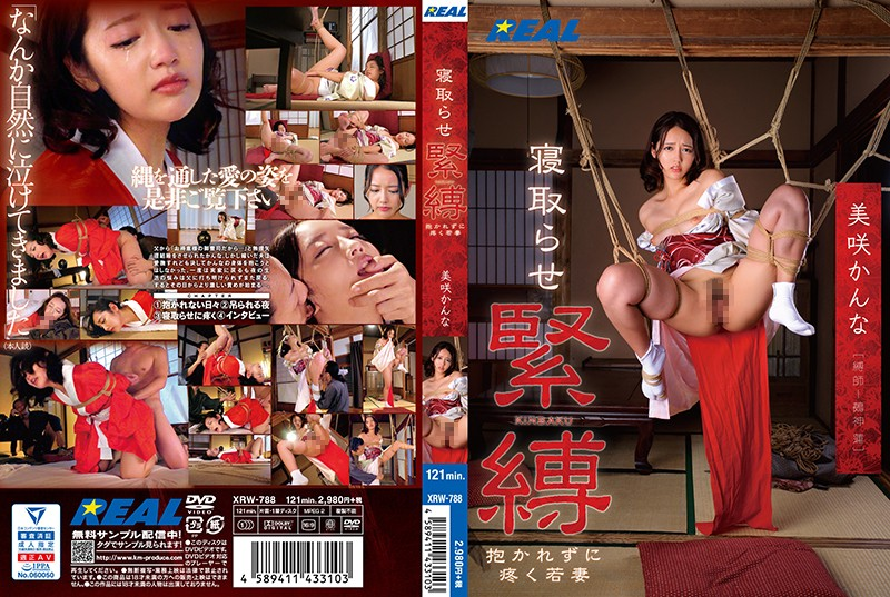XRW-788 - Cheating S&M Young Wife Needs A Fucking Kanna Misaki beautiful tits mademoiselle married kimono