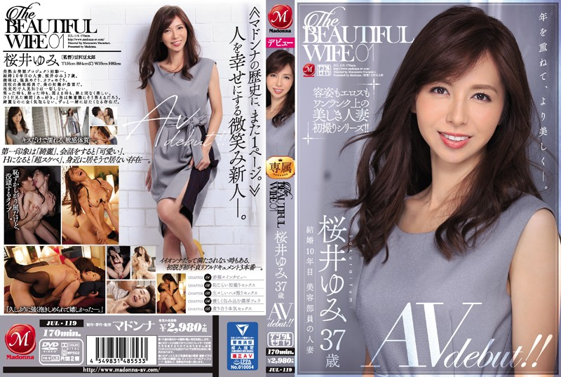 JUL-119 - THE BEAUTIFUL WIFE 01 37 Year Old Porn Debut!! Yumi Sakurai mature woman married slender documentary