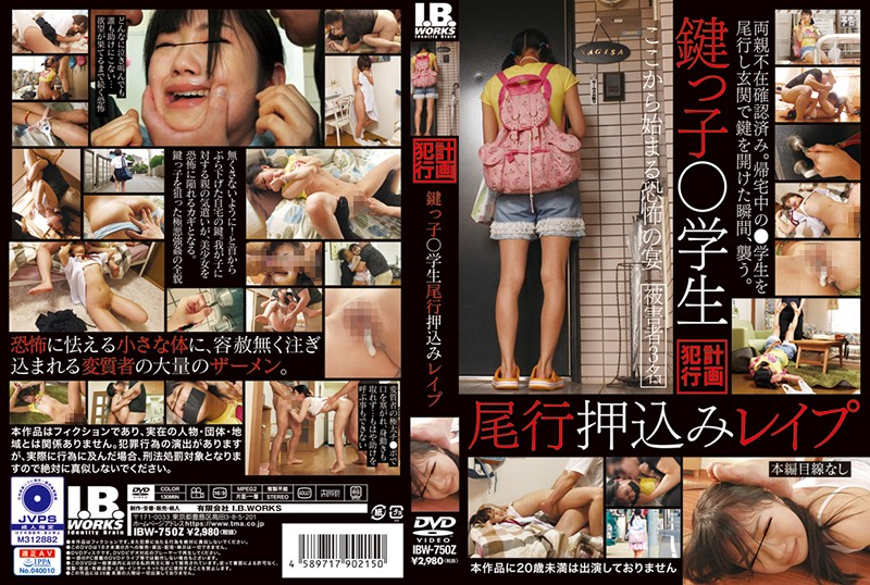 IBW-750Z - Stalking A Barely Legal S*****t And Giving Her A Rough Fuck hardcore beautiful girl small tits youthful