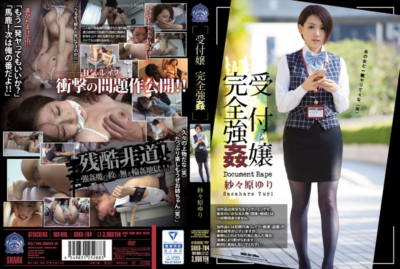 SHKD-784 - R****g The Receptionist Raw Yuri Sasahara office lady documentary featured actress hi-def