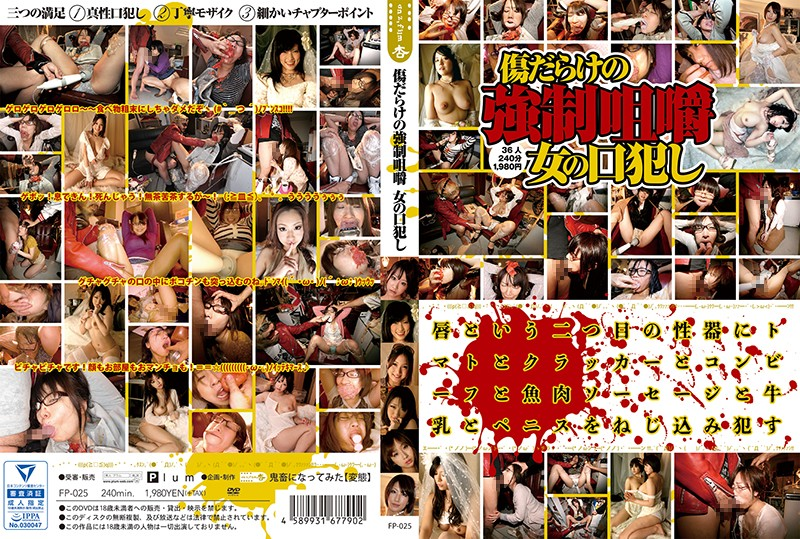 FP-025 - F***ed Chewing Full Of Scars – A Girls Mouth V*****ed 36 Girls 240 Minutes other fetish amateur vibrator deep throat