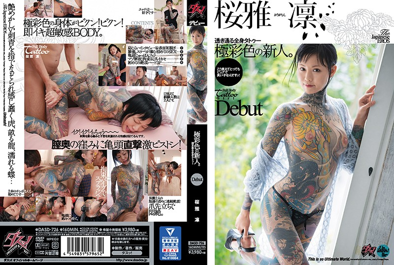 DASD-726 - Transparent Full Body Tattoo A Brightly Colored Fresh Face. Debut Rin Oga ropes & ties beautiful girl other fetish featured actress