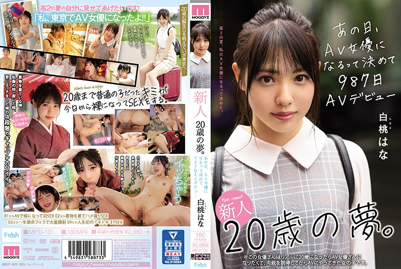 MIFD-131 - Fresh Face Dreams Of A 20 Year Old. AV Debut 987 Days After That Day She Decided To Be An AV Actress Hana Shirato Hana Shiromomo beautiful girl featured actress squirting threesome