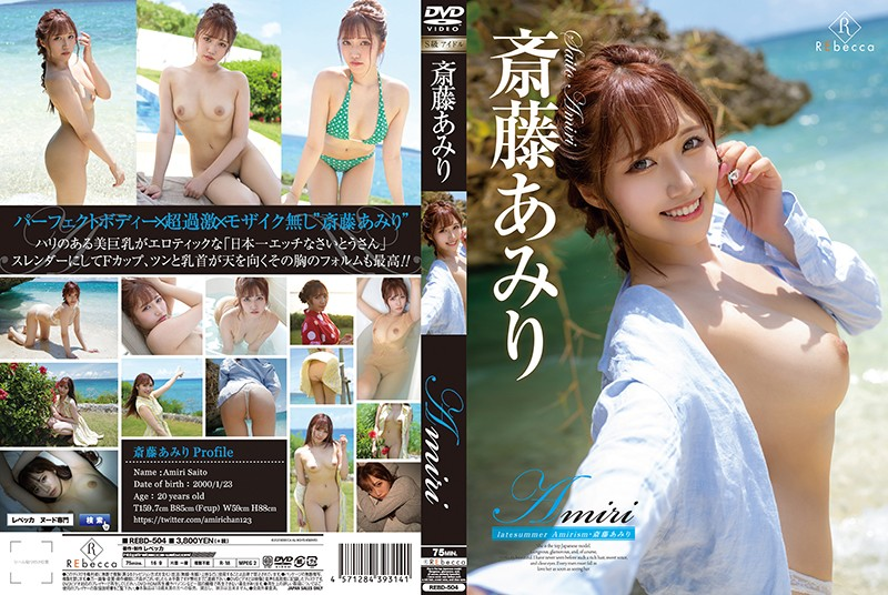 REBD-504 - Amiri Latesummer Amirism/Amiri Saito Amiri Saitou featured actress sexy idol hi-def