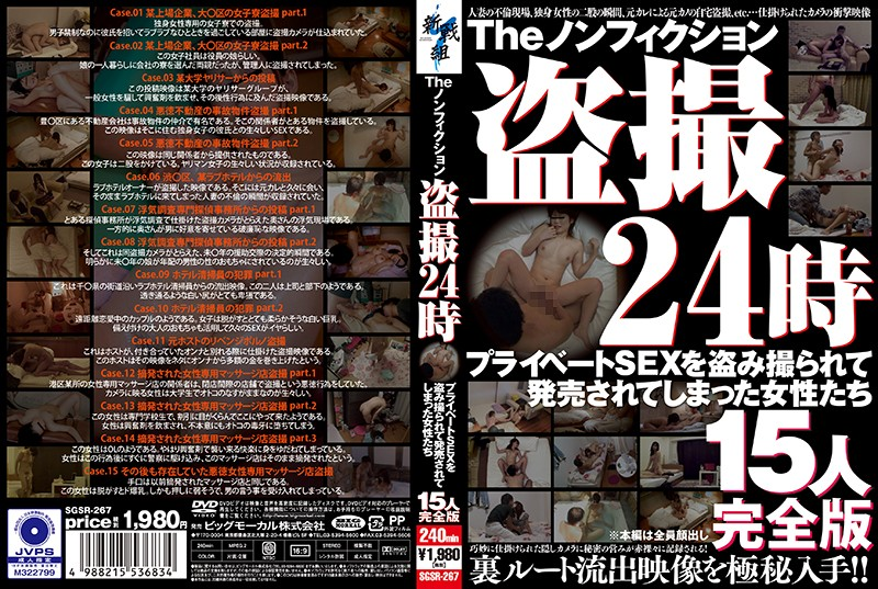 SGSR-267 - Nonfiction – Real Peeping Voyeur Footage Of Private Sexual Encounters Leaked Online 15 Girls Complete Edition married adultery big tits voyeur