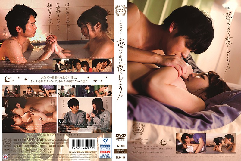 SILK-130 - Let's Make It An Unforgettable Night Ai Minano Miyu Kanade Yuna Ishikawa for women virgin drama couple