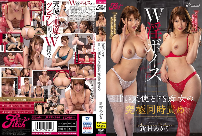 JUFE-246 - Dual Sexy Voices: Sweet Angel & Domme Slut's Ultimate Teasing Akari Niimura slut big tits big asses featured actress