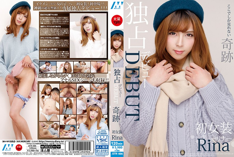 JSTK-006 - An Exclusive Debut DEBUT A Miracle You Can Only See Here First Cross-Dressing Rina cross dressing shemale anal hi-def